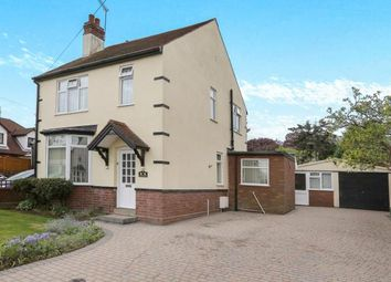 Thumbnail 3 bed detached house for sale in Oak Street, Kingswinford, West Midlands