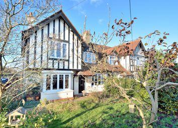 Thumbnail 3 bed semi-detached house for sale in 1 The Gables, Bath Road, Sturminster Newton, Dorset
