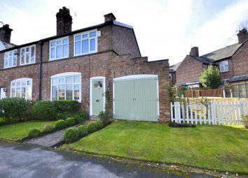 Thumbnail 3 bed end terrace house for sale in Bemrose Avenue, Broadheath, Altrincham
