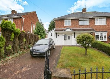 Thumbnail 3 bed semi-detached house for sale in Brynmawr Road, Bilston