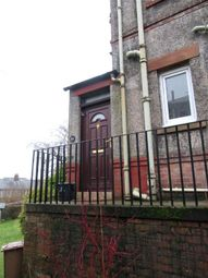 Thumbnail 2 bedroom flat to rent in Elm Street, West End, Dundee