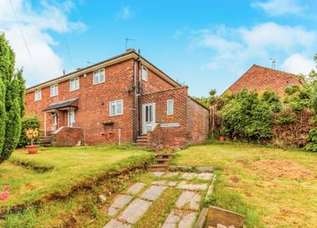 Thumbnail 3 bed semi-detached house for sale in Nunnery Crescent, Catcliffe, Rotherham