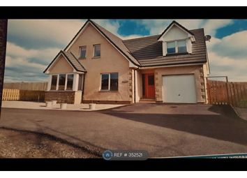 Thumbnail 5 bed detached house to rent in Cammachmore, Stonehaven