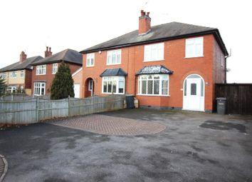 Thumbnail 3 bed semi-detached house for sale in Hickings Lane, Stapleford, Nottingham