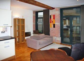 Thumbnail 1 bedroom flat to rent in Salts Mill Road, Baildon, Shipley