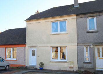 Thumbnail 2 bed terraced house for sale in Buchanan Street, Kirkcudbright