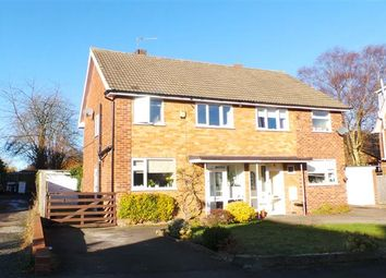 Thumbnail 3 bed semi-detached house for sale in Bracken Way, Streetly, Sutton Coldfield