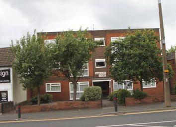Thumbnail 2 bedroom flat to rent in Wordsley Court, Wordsley, Stourbridge