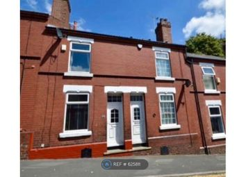 Thumbnail 2 bed terraced house to rent in Melville Avenue, Doncaster