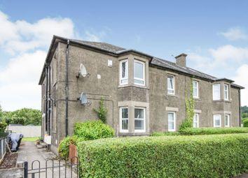 Thumbnail 3 bed flat for sale in Millburn Road, Dumbarton