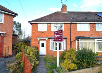 Thumbnail 3 bed end terrace house for sale in Brentford Road, Kings Heath, Birmingham