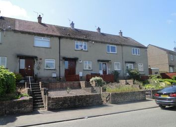 Thumbnail 2 bedroom flat to rent in Strathtay Road, Perth