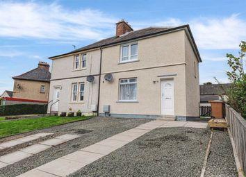 Thumbnail 2 bed semi-detached house for sale in Highland Dykes Crescent, Bonnybridge, Stirlingshire