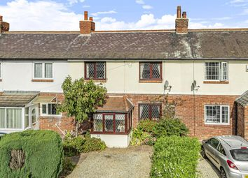 Thumbnail 3 bed terraced house for sale in Westfield Crescent, Tadcaster