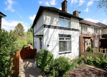 Thumbnail 2 bed end terrace house for sale in Aldam Road, Totley Rise, Sheffield