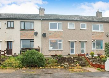 Thumbnail 2 bed terraced house for sale in Glengarry Road, Inverness