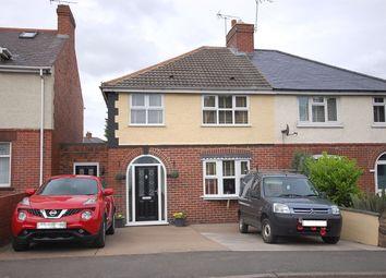 Thumbnail 3 bed semi-detached house for sale in Kilburn Lane, Belper