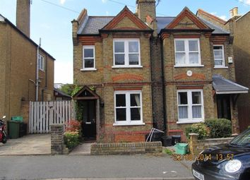 Thumbnail 2 bed semi-detached house to rent in Derry Downs, Orpington