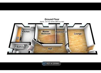 Thumbnail 2 bed flat to rent in Carolgate, Retford