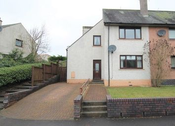 Thumbnail 3 bed end terrace house for sale in 16 Hillcrest Terrace, West End, Carnwath