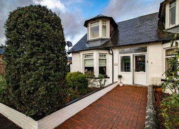 Thumbnail 2 bed end terrace house for sale in Harvey Cottages, Muirhead Street, Lochwinnoch