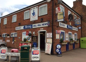 Thumbnail Retail premises for sale in Froanes Close, Enderby, Leicester
