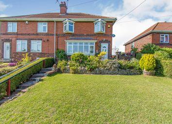 Thumbnail 4 bed semi-detached house for sale in Ashton Lane, Braithwell, Rotherham