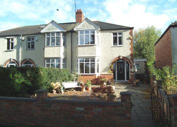 Thumbnail 3 bedroom property to rent in Kettering Road, Abington, Northampton
