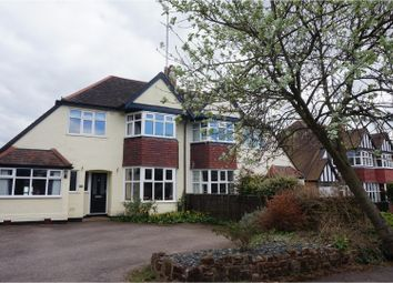 Thumbnail 4 bed semi-detached house for sale in Rectory Gardens, Solihull