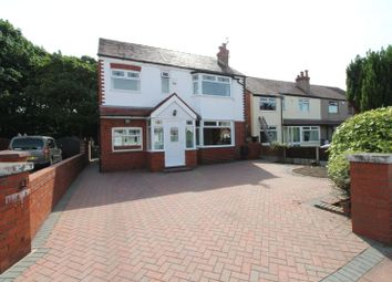 Thumbnail 5 bed detached house for sale in Mill Lane Crescent, Churchtown, Southport
