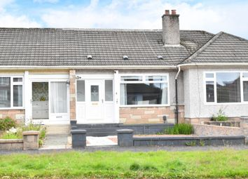 Thumbnail 1 bedroom terraced bungalow for sale in Breadie Drive, Milngavie, East Dunbartonshire
