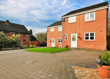 Thumbnail 3 bed detached house for sale in Haigh View, Ince, Wigan