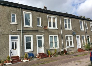Thumbnail 1 bed flat for sale in Lennoxtown Place, Inellan