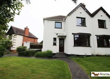 Thumbnail 3 bed semi-detached house for sale in Walhouse Road, Walsall