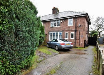 Thumbnail 3 bed semi-detached house for sale in Bridle Road, Woodford, Stockport
