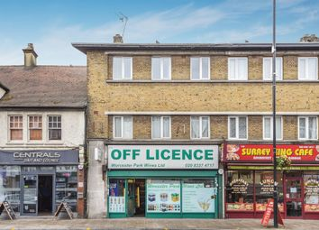 Thumbnail Retail premises for sale in Central Road, Worcester Park