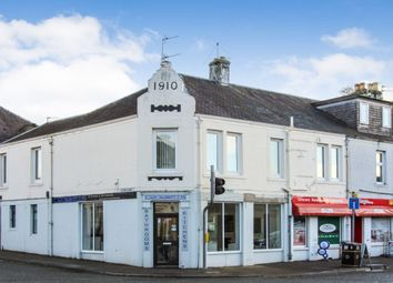 Thumbnail 4 bed flat for sale in Station Road, Windygates, Leven