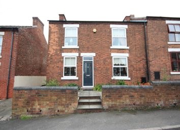 Thumbnail 4 bed detached house for sale in Claramount Road, Heanor