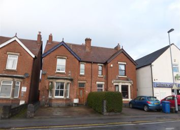Thumbnail 1 bed flat to rent in Hospital Street, Tamworth