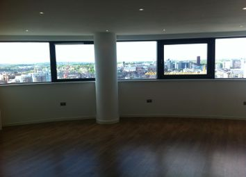Thumbnail 2 bed flat to rent in Bridgewater Place, Leeds