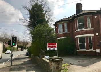 Thumbnail 1 bed flat to rent in Dixons Green Road, Dudley