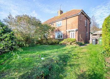 Thumbnail 3 bedroom semi-detached house for sale in Sculthorpe Road, Fakenham
