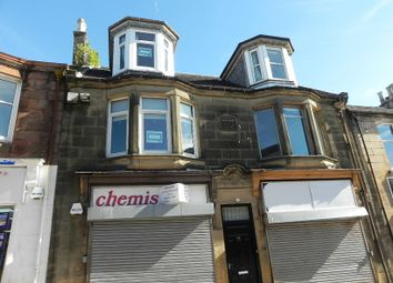 Thumbnail 3 bed town house for sale in High Street, Carluke