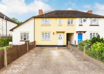 Thumbnail 3 bed terraced house for sale in Victoria Crescent, Iver, Buckinghamshire