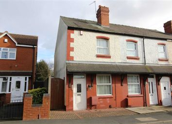 Thumbnail 2 bed end terrace house for sale in Vale Street, Upper Gornal, Dudley