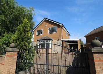Thumbnail 4 bed property for sale in Mayfield Avenue, Preston