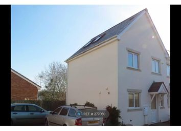 Thumbnail 3 bed end terrace house to rent in Bakery Mews, Bream