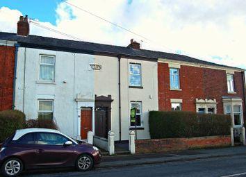 Thumbnail 2 bed terraced house for sale in Sharoe Green Lane, Fulwood, Preston