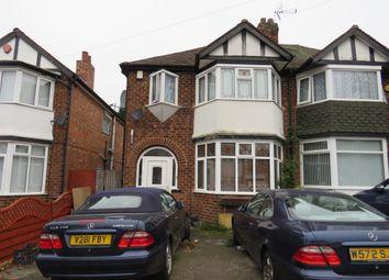 Thumbnail 3 bed semi-detached house for sale in Elmbridge Road, Perry Barr, Birmingham
