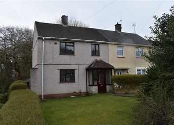 Thumbnail 2 bed semi-detached house for sale in Cypress Avenue, Swansea